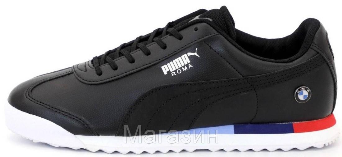 Мужские кроссовки Puma Roma BMW Motorsport Black (Пума Рома БМВ) черные