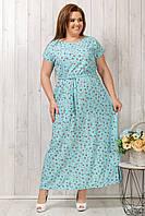 Женское длинное летнее платье размеры 44-52. От производителя .