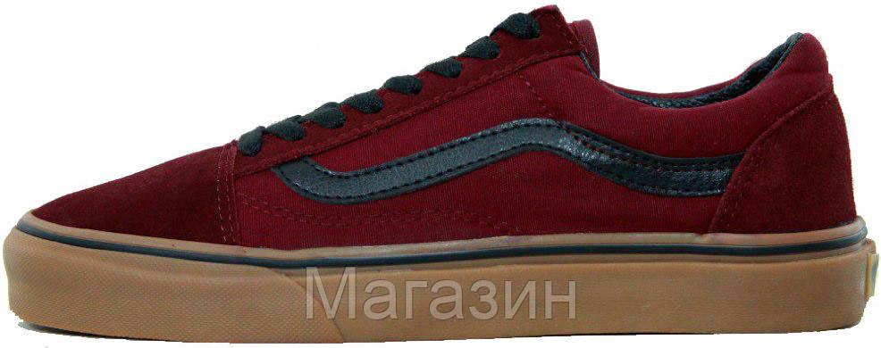 Мужские кеды Vans Old Skool 2018 Ванс Олд Скул бордовые