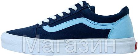 Мужские кеды Vans Old Skool Suede Navy/Blue Ванс Олд Скул синие, фото 2