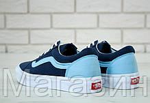 Мужские кеды Vans Old Skool Suede Navy/Blue Ванс Олд Скул синие, фото 3