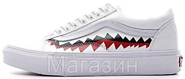 Мужские кеды BAPE x Vans Old Skool Shark Mouths White 2020 (Ванс Олд Скул) белые