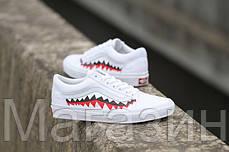 Мужские кеды BAPE x Vans Old Skool Shark Mouths White 2020 (Ванс Олд Скул) белые, фото 2