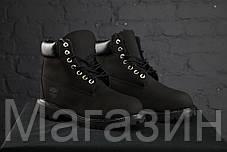Зимние женские ботинки Timberland 6 Black С МЕХОМ зимние Тимберленд черные, фото 3