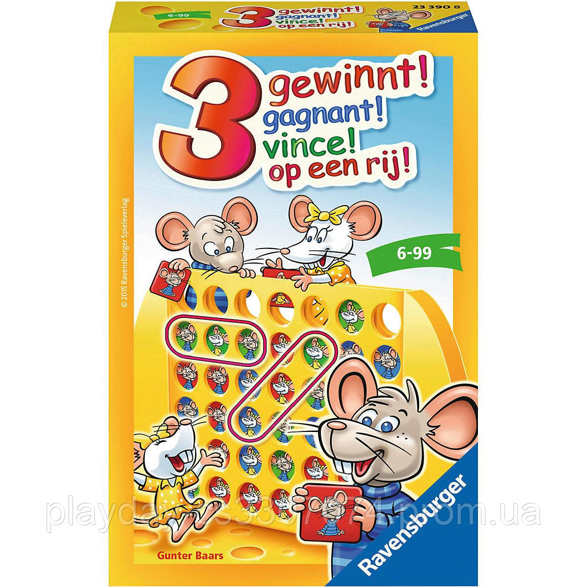 """Логическая настольная игра """"Три в ряд"""" от Ravensburger"""