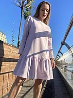 Платье женское  мини с волнаном внизу свободного кроя повседневное базовое  хлопковое двунитка лавандовое S