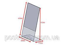 Менюхолдер А3 вертикальный L-образный, 300*420 мм