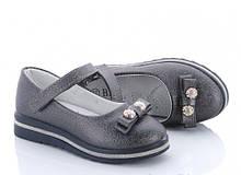 Туфли детские графит,туфли подросток школьные,туфли на девочку BBT-H2509-3