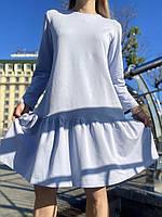 Платье женское  мини с волнаном внизу свободного кроя повседневное базовое  хлопковое двунитка голубое S