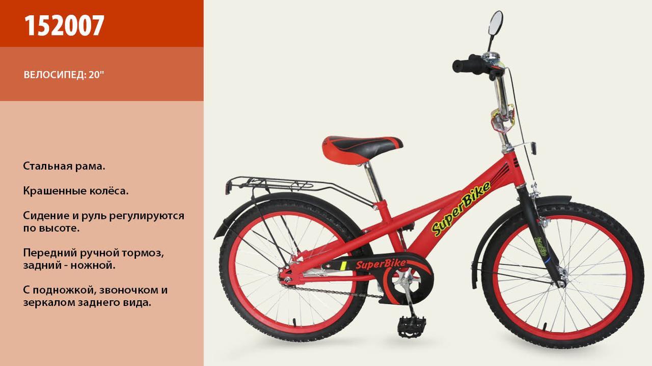 """Велосипед дитячий двоколісний 20"""" 152007 Super Bike, Черв.. pro"""