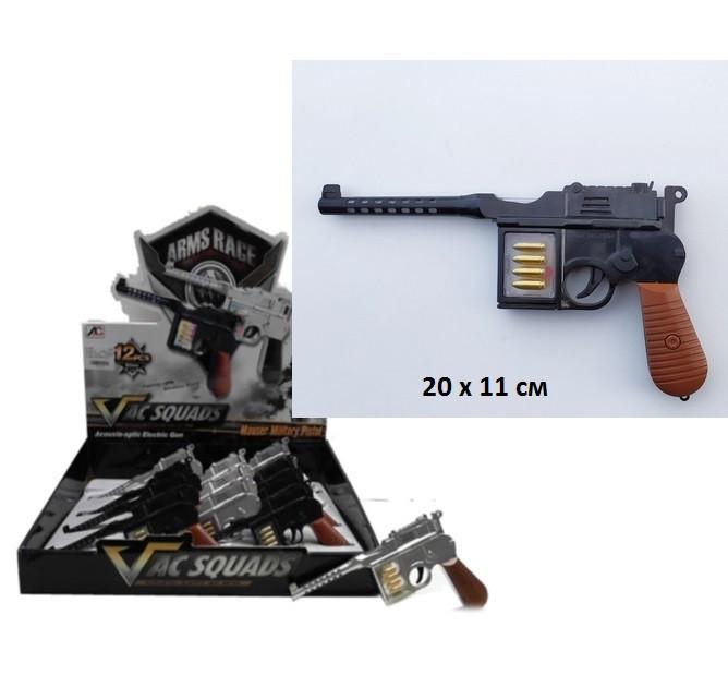 Пистолет музыкальный 8030 Маузер. pro