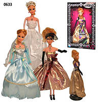 Кукла типа Барби 0633 коробка 35*22*7см. pro
