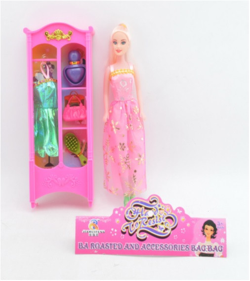 Лялька типу Барбі 218/51 шафа з сукнею,гребінець,сумка,парфуми. pro