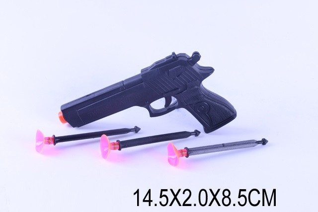 Пистолет с присосками 004-1 размер 14*9см. pro