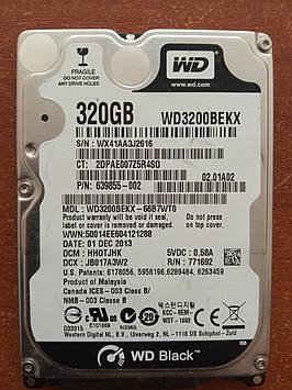 Жесткий диск Western Digital 320 ГБ 2.5 для ноутбука