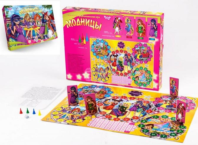 Настільна гра велика Модниці Danko Toys. pro