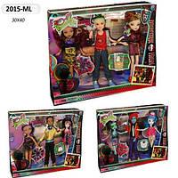 """Кукла """"Monster High 2015 3в1 boy and girls. pro"""
