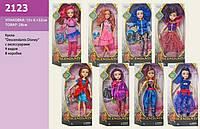 Кукла Descendants Disney 2123 с аксессуарами на шарнирах. pro