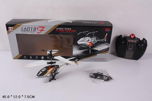Вертолет на радиоуправлении, гироскоп, в коробке. pro