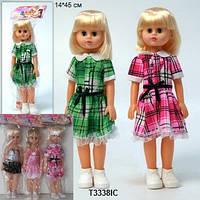 Кукла музыкальная 3338іс 38см. pro