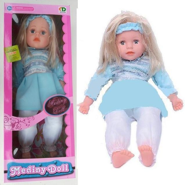 Кукла мягкая Mediny Doll музыкальная, 60см. pro
