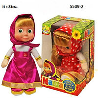 Кукла мягкая Маша интерактивная 5 фраз, песенка, 23см. pro