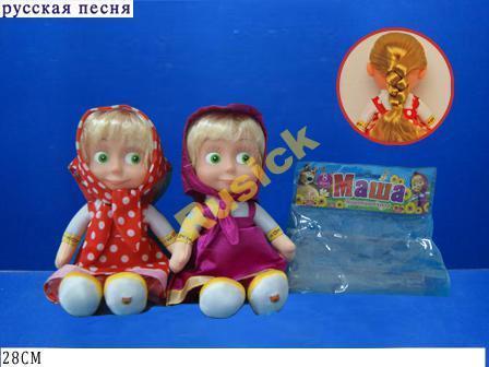 Кукла мягкая Маша интерактивная 6 фраз, песенка, 28см. pro
