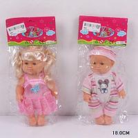 Пупс для купания Кукла 8883. pro