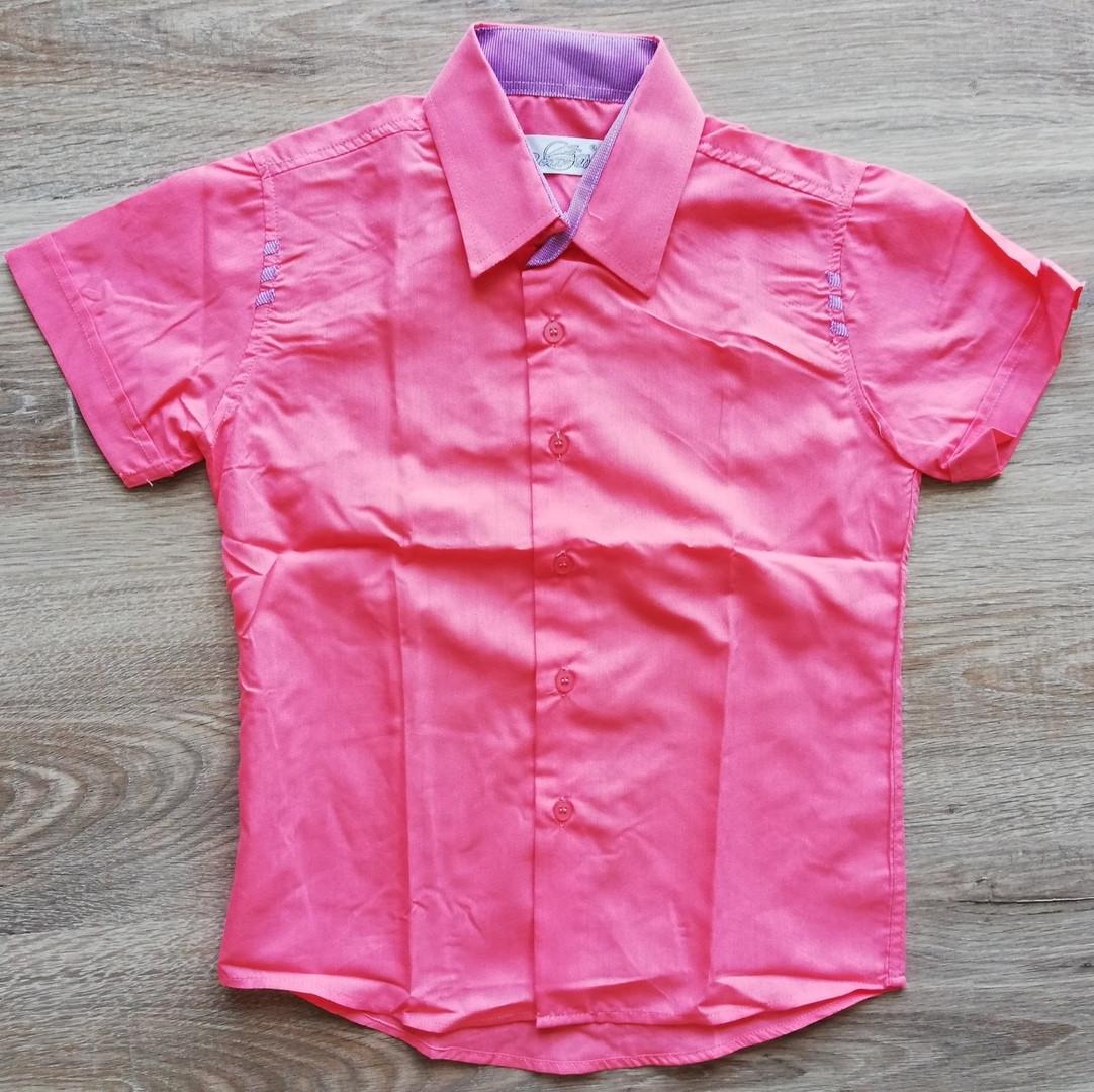 Детская рубашка с коротким рукавом Кораловая от 6 до 11