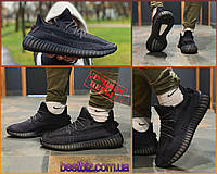 Кроссовки Мужские Adidas Yeezy Boost 350 V 2  Адидас Изи Буст В2
