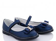 Туфли подросток синие,туфли детские школьные на девочку BBT-H2562-2