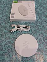 Зарядка для смартфонов с функцией QI индукционная беспроводная