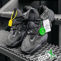 Мужские и женские кроссовки Adidas Yeezy Boost 500 Utility Black 1в1 как Оригинал! ТОП (ААА+)