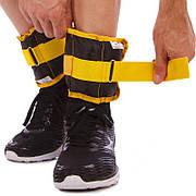 Утяжелители-манжеты для рук и ног Zelart UR ZA-2072-1,5 (2 x 0,75кг)