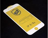 Защитное стекло на дисплей для   IPHONE 6/6S White