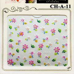 Наклейки для Ногтей Самоклеющиеся 3D CH-A-11 Цветы Разноцветные с Листочками, Декор Ногтей, Маникюр