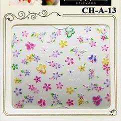 Наклейки для Ногтей Самоклеющиеся 3D Nail Sticrer CH-A-13 Цветы Бабочки Разных Цветов Слайдер Дизайн