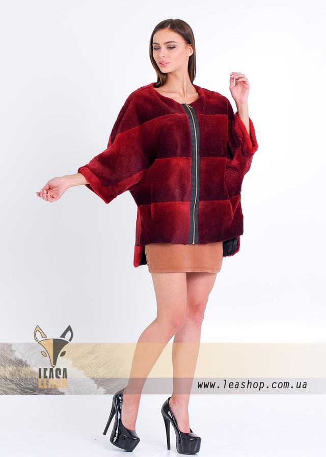 Меховой свитер из бордовой нутрии