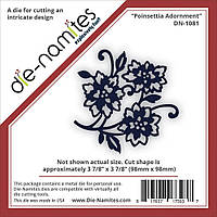 Нож для вырубки Die-Namites Poinsettia Adornment 3.875 9.8х9.8 см (DN1081)