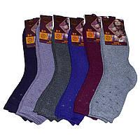 Женские махровые кашемировые носки Q&S - 19,00 грн./пара (No.6001), фото 1