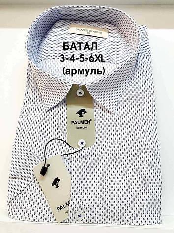 Батальная рубашка короткий рукав Palmen армуль, фото 2