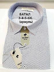 Батальная рубашка короткий рукав Palmen армуль