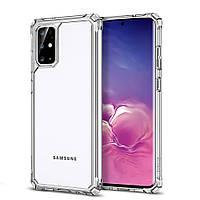 Чехол ESR для Samsung Galaxy S20 Plus Air Armor, Clear (3C01194350101), фото 1