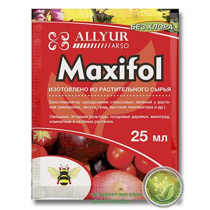Биостимулятор Максифол (Maxifol) 25 мл, оригинал, фото 2