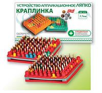 Аппликатор Ляпко Краплинка 3,5 Ag размер 33х33 мм, точечный массаж, для лица, лифтинг, морщины, обезболивающее, фото 1