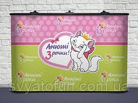 Баннер детский именной Kitten princess