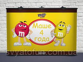 Баннер детский именной M&M's желтый