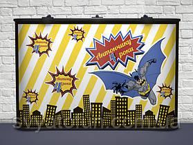 Баннер детский именной Marvel