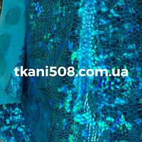 Біфлекс Голограма Бірюза, фото 1