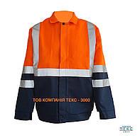 Куртка сигнальная « РЕФЛЕКС » оранжево – синий
